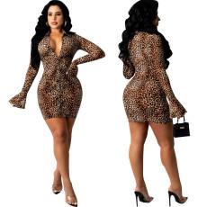 Casual fashion printed leopard print shirt skirt