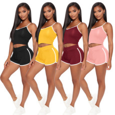 Fashion leisure solid color sling two-piece set