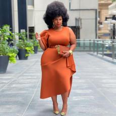 Solid color patchwork dress