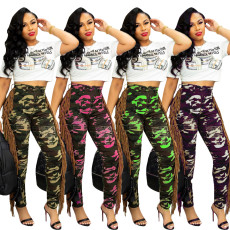 Camouflage sports slim jeans