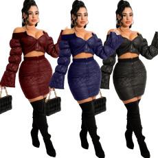 Fashion Lantern Sleeve Skirt Set