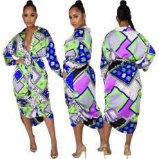 Casual fashion digital printed cardigan skirt