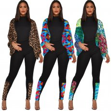 Printed lantern sleeve casual two piece set