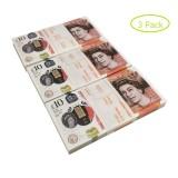 fake twenty pound note