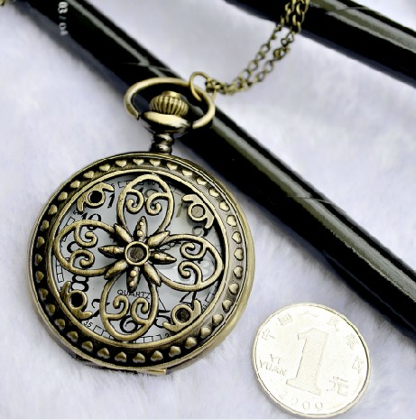 Vintage Pocket Watch Chain PW000230