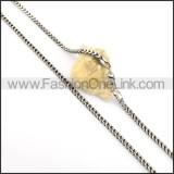 Succinct Small Chain n000657