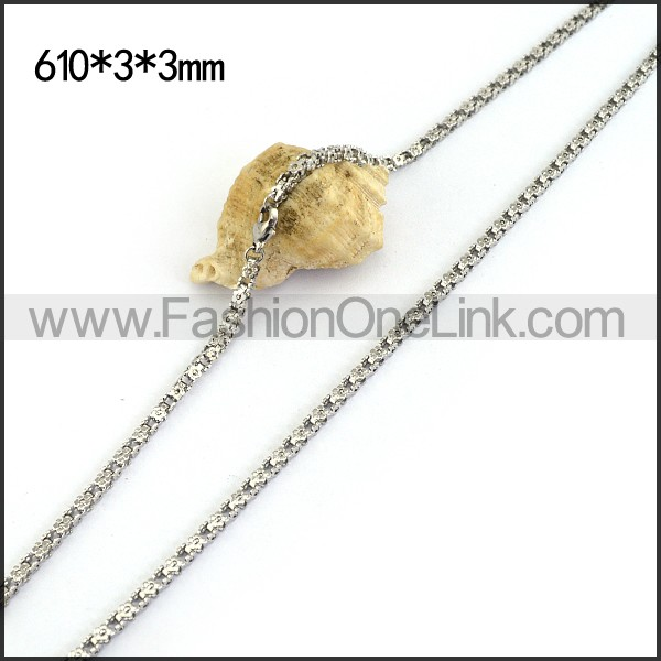 Succinct Small Chain n001183