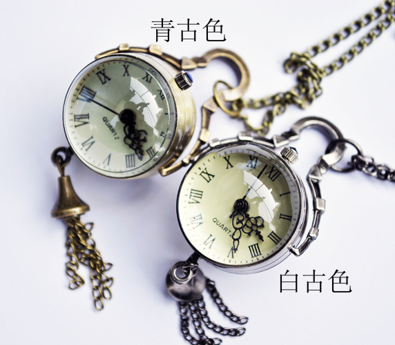 Vintage Pocket Watch Chain PW000271