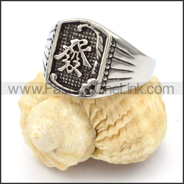 Stainless Steel Chinese Character  FA   Make a Fortune Ring r000334