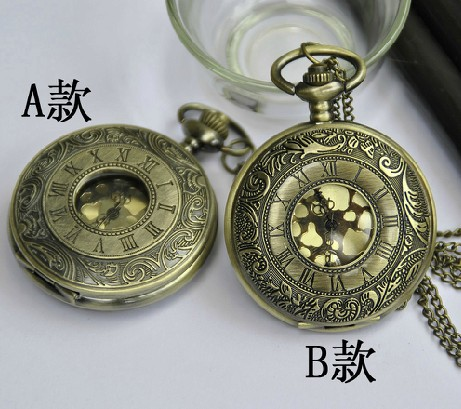 Vintage Pocket Watch Chain PW000264