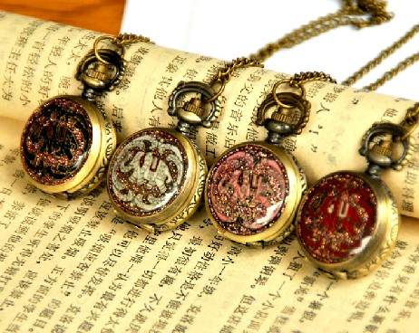 Fashion Elephant Pocket Watch Chain PW000120