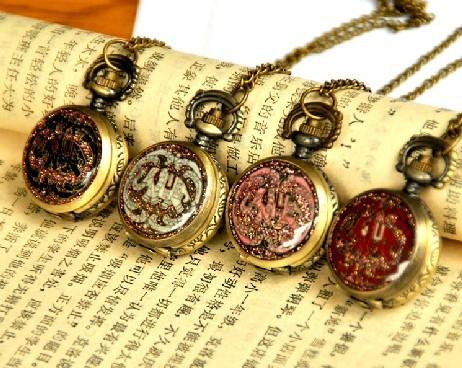 Fashion Elephant Pocket Watch Chain PW000120