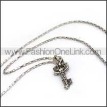 Delicate Key Necklace    n000233