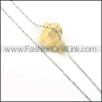 Succinct Small Chain    n000209