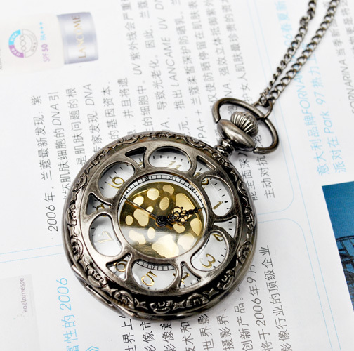 Vintage Pocket Watch Chain PW000303