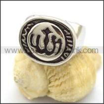 Exquisite Casting Ring  r001833