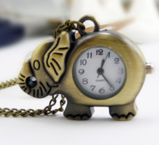 Vintage Pocket Watch Chain PW000335