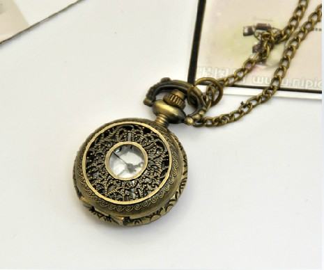 Vintage Pocket Watch Chain PW000218