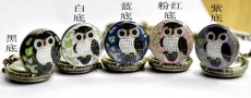Colorful Bird Pocket Watch Chain PW000107