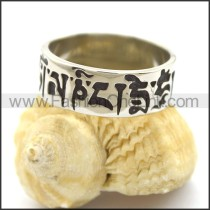 Delicate Stainless Steel Casting Ring r002230