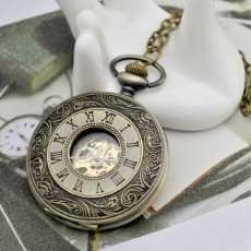 Vintage Pocket Watch Chain PW000206