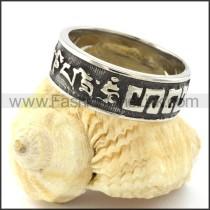 Unique Casting Ring  r001028