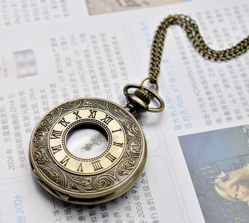 Vintage Pocket Watch Chain PW000309