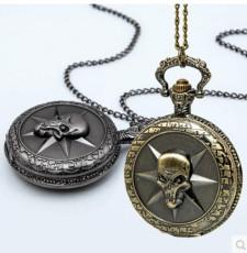 Vintage Bronze CS Head Shot Pocket Watch Chain PW000005