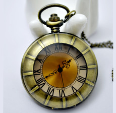 Vintage Pocket Watch Chain PW000157