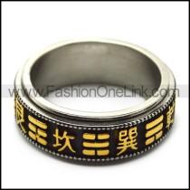 vintage gold lection spinner ring r005381