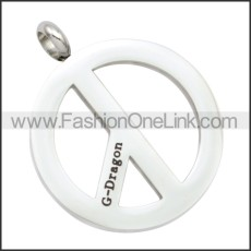 Stainless Steel Pendant p010470S