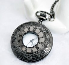 Vintage Pocket Watch Chain PW000291