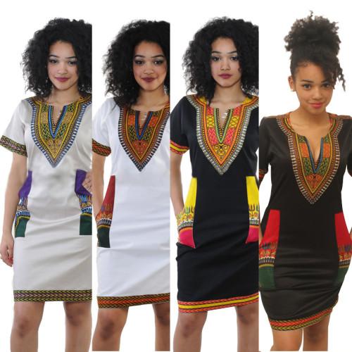 sexy african dashiki dress 8221