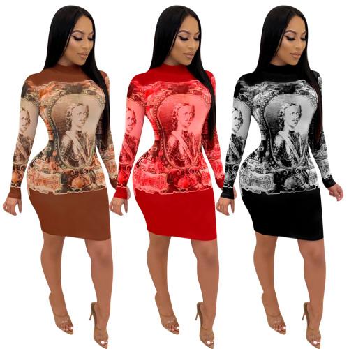 sexy club dress for women 3923