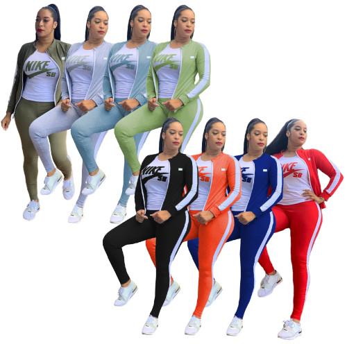 Nike 3 pieces set t shirt ,coat and pants MC019