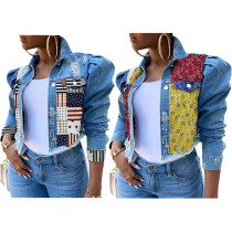 sexy fashion jeans jacket 9925