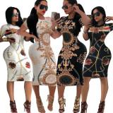 short sleeve fashion women dress 2630