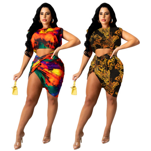 Sexy two pieces short set 4313