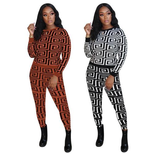 women 2 pieces pants set 4322