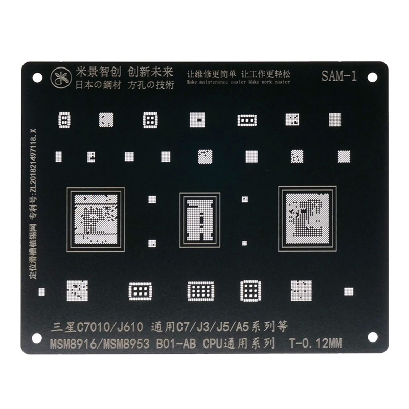 Samsung S8//S8//NOTE8//S7//S6//S6//NOTE5 //A9//C9 series motherboard repair Tin-stencil