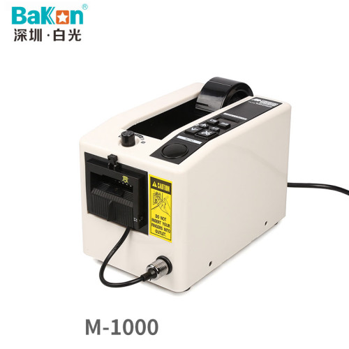 Bakon White paper tape machine M1000/M1000S Z-CUT9 automatic tape cutting machine square tape machine tape machine automatic cutting tape machine