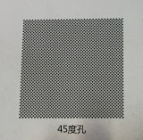 AMAOE multi-function universal reballing stencil steel net mesh 0.3 0.35 0.4 0.5 Parallel 45 degree hole dislocation hole