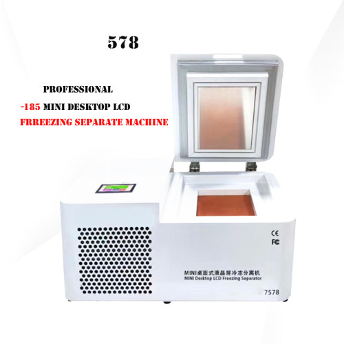 new release mini desktop LCD screen freezing separating machine frozen separator for iphone samsung broken screen repair