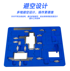 MJ K31 motherboard repair fixture 6in1 for X-XS-XSM-11-11Pro-11Max multi-functional HDD CPU baseband glue remove fixture holder