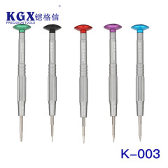KGX screwdriver K-003 set Y0.6/0.8/1.2/T2/Grand Cross suit for iPhone 5S/6/7/8 tail screw middle board screw Huawei T2 screwdriver