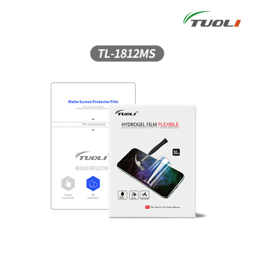 TUOLI TL-1812MS TL-3020MS  Matte Hydrogel TPU Film for phone tablet protector cutting machine  50pcs/box
