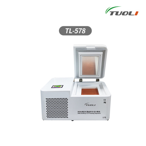 TUOLI Factory Mini Freezer LCD Freezing Separator Machine No Need Liquid Nitrogen For Edge LCD Screen Repair