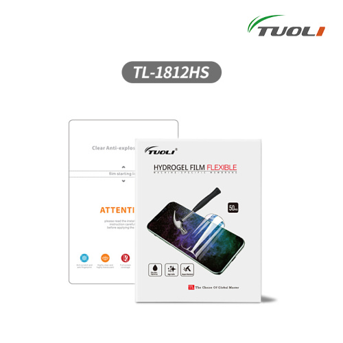 TUOLI TL-1812HS TL-3020HS clear HD Hydrogel TPU Film for phone tablet protector cutting machine 50pcs/box