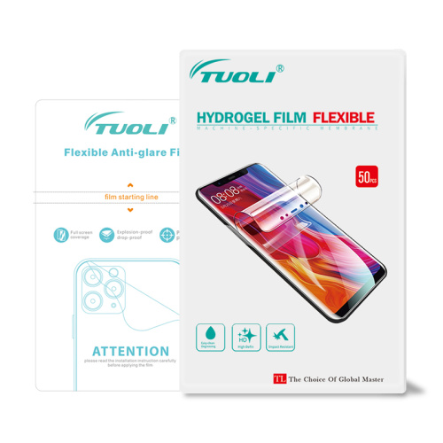 TUOLI TL-1812I  blank ink film  180*120MM diy for  Screen Protector cutting machine  50pcs/box