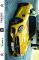 Car locomotive series 3D UV back film TL-0000221